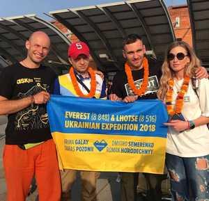 Украинская экспедиция на пути в базовый лагерь Эвереста