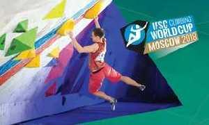Украинские спортсмены выступят на этапе Кубка Мира по скалолазанию в Москве