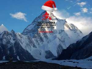Следующая польская экспедиция на восьмитысячник К2 пройдет зимой 2019/2020 года
