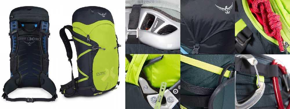 Osprey Mutant 38 — рюкзак для альпинизма с человеческим лицом :)
