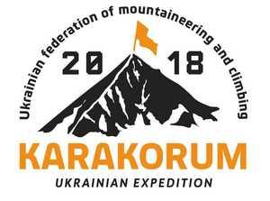 Украинские альпинисты планируют открыть новый маршрут на восьмитысячнике Гашербрум І в Пакистане!