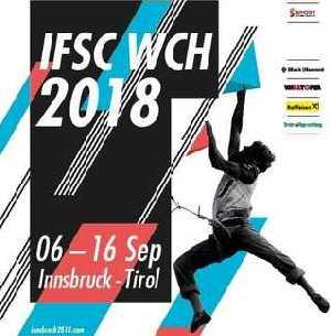 Официальный трейлер предстоящего Чемпионата Мира по скалолазанию в Инсбруке