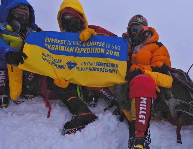 Тарас Поздний, Роман Городечный и Дмитрий Семеренко на Эвересте. май 2018 года. Фото Тарас Поздний