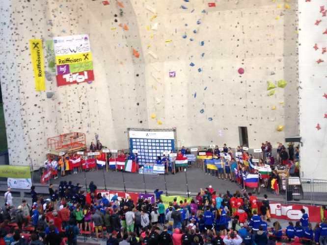 молодёжный Чемпионат Европы по скалолазанию в Имсе. Фото Анастасия Уварова