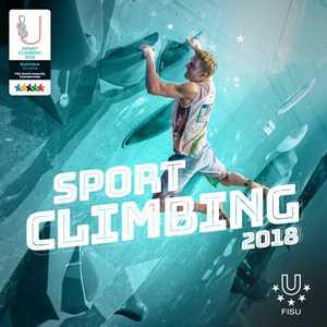 В Братиславе стартовал студенческий Чемпионат Мира по скалолазанию. Украинец Федор Самойлов вышел в финал с первым результатом