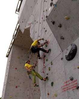 В Харькове прошел финальный этап Кубка Украины по альпинизму