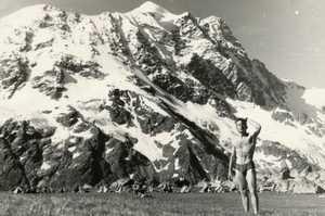 Из истории харьковского альпинизма