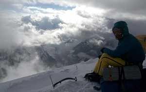 Украинский альпинист Михаил Фомин взошёл на восьмитысячник Броуд-Пик в Пакистане!