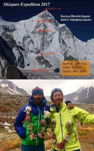 новый маршрут на пакистанской горе Шиспаре (Shispare) высотой 7611 метров. Кацуя Хирайде (Kazuya Hiraide) и Кенро Накаджима (Kenro Nakajima)