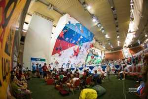 Три украинских скалолаза вышли в полуфинал молодежного Чемпионата Мира в Москве