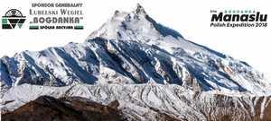 Польская команда проведет подготовку к зимнему К2 на восьмитысячнике Манаслу, пройдя маршрут 32-летней давности в альпийском стиле