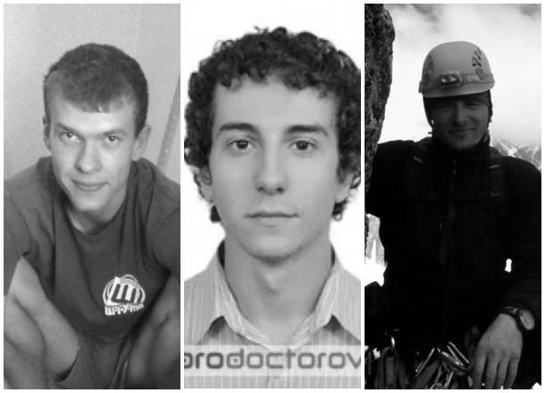 погибшие на горе Галдор российские альпинисты