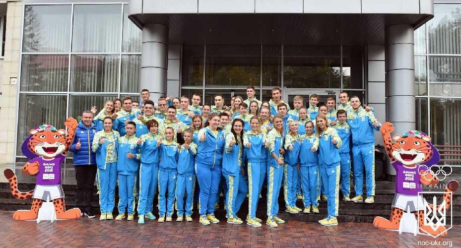 Украинская команда на III летних юношеских Олимпийских играх в Буэнос-Айресе