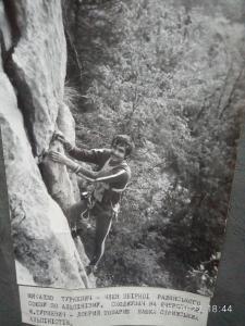 Михаил Туркевич на скалах. Фото extrem . lviv . ua