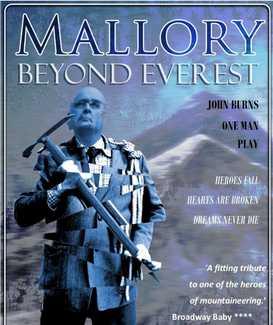 Альтернативная история о Джордже Мэллори: взойти на Эверест и выжить