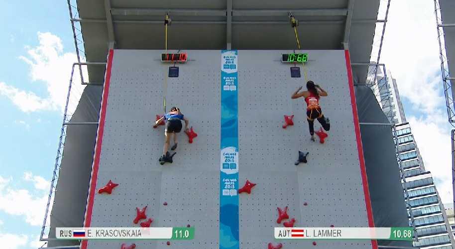 Лаура Ламмер и Елена Красовская на финальной трассе в дисциплине скорость