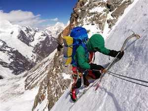 Китайские альпинисты открыли новый маршрут на вершину самой смертоносной горы в мире