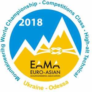Две украинские команды из Харькова и Киева претендуют на победу в Чемпионате Мира по альпинизму