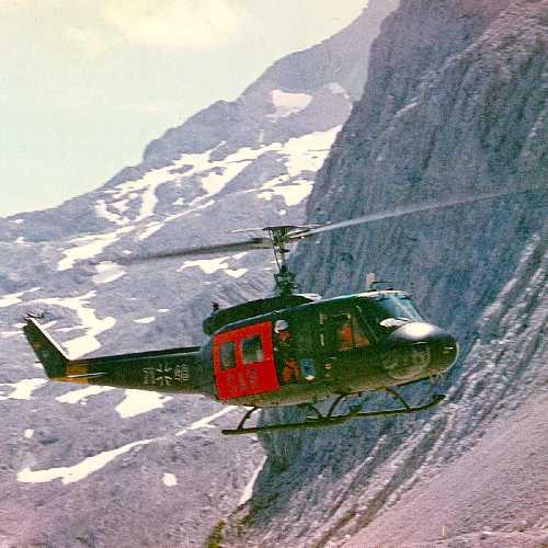 Вертолет спасслужбы «Bergwaсht»
