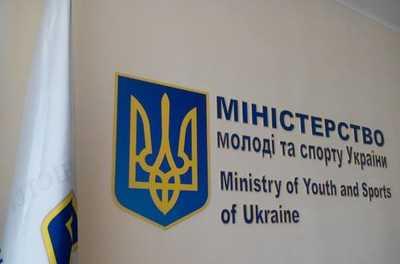 Военное положение в Украине не препятствует проведению спортивных соревнований и мероприятий