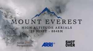 Эверест, который Вы не видели