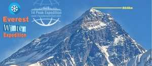 Зима в Гималаях: две экспедиции на Эверест и Нангапарбат были отменены