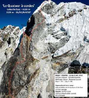Французские альпинисты открыли новый маршрут на вершину Лобуче Восточную в Непале