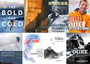 Книги про альпинизм 2018