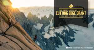 Американский альпийский клуб объявил трёх победителей гранта