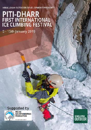 "международный фестиваль ледолазания ""Пити-Дхарр"" (Piti-Dharr International Ice Climbing Festival)"