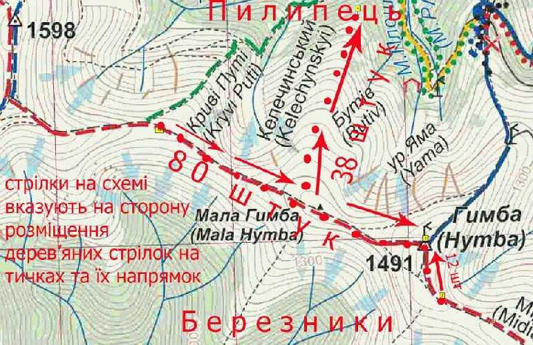 Карта местности с информационными указателями для туристов и лыжников на горе Гемба (Боржавский хребет) в Карпатах. Фото Василий Гутиряк