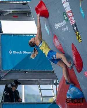 Евгения Казбекова примет участие в соревнованиях