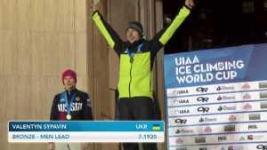 Харьковчанин Валентин Сипавин выиграл бронзу на заключительном этапе Кубка Мира 2019 по ледолазанию