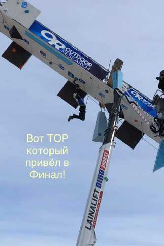 Фото Юрий Зайнуллин
