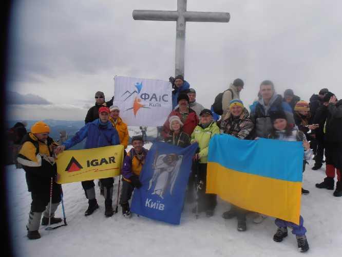 Фото fais . kiev . ua