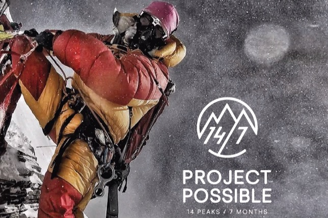 Project Possible - 14/7