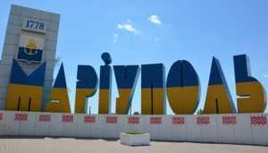 Еще один город Украины присоединился к спортивному скалолазанию!