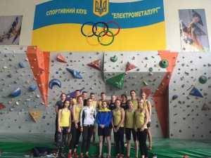 Молодежная сборная по скалолазанию проводит тренировочный сбор в Никополе