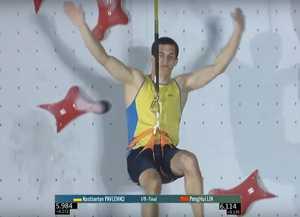 В китайском Уцзяне завершился этап Кубка Мира по скалолазанию в дисциплине скорость.
