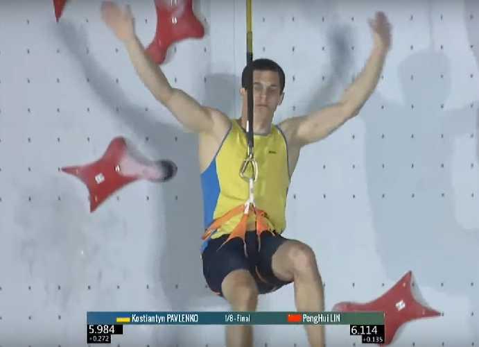 Константин Павленко на этапе Кубка Мира в Уцзяне