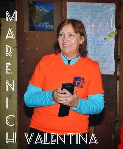 Валентина Маренич. Фото MurawayNick - МуравейНик, скалолазный центр
