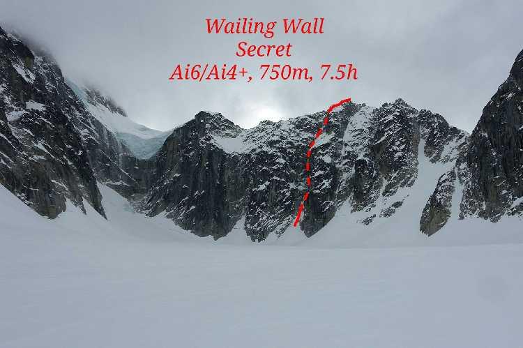 """маршрут """"Secret"""", AI6/AI4+, 750 м"""