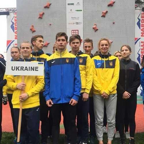 Украинская команда на соревнованиях в  Медзоломбардо. Фото fais . org . ua
