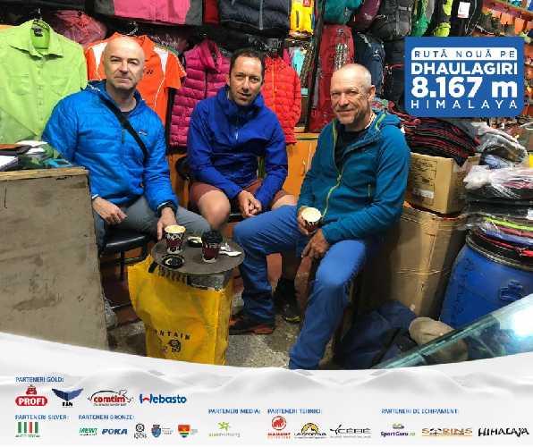 Мариуш Гейн (Marius Gane), Хория Колибашану (Horia Colibășanu), Петер Хамор (Peter Hamor) в Катманду перед началом экспедиции. Фото Horia Colibășanu