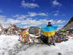 Вперше українець подолав Великий Гімалайський Шлях