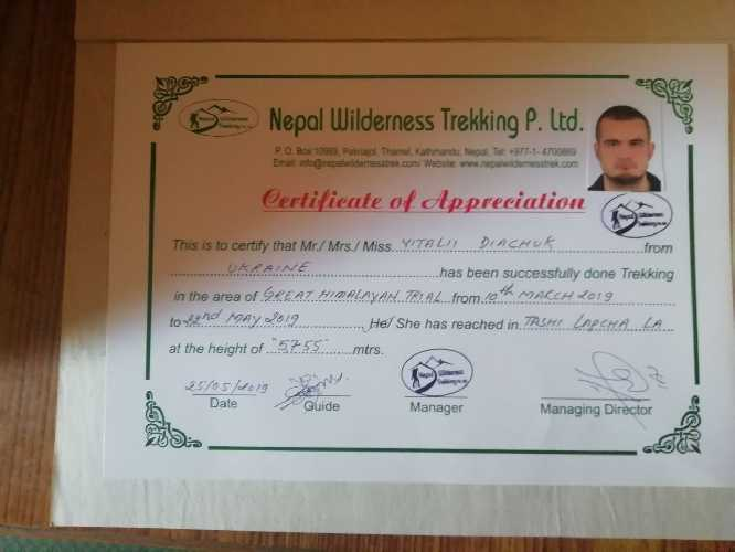 "Сертификат о прохождении  ""Great Himalaya Trail"". Фото Виталий Дячук"