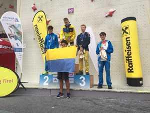 Украинские скалолазы стали победителями молодежного Кубка Европы!