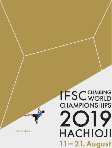 Чемпионат Мира по скалолазанию 2019 года