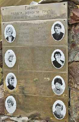 Трагедия на пике Ленина. 45 лет спустя