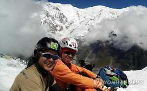 На Аннапурне нашли тела двух альпинистов, пропавших 10 лет назад
